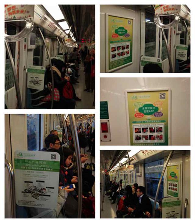 三只兔布局高铁广告一二三四线城市全线包围