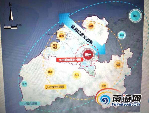 """儋州将打造""""三圈一带""""立体化综合运输体系"""