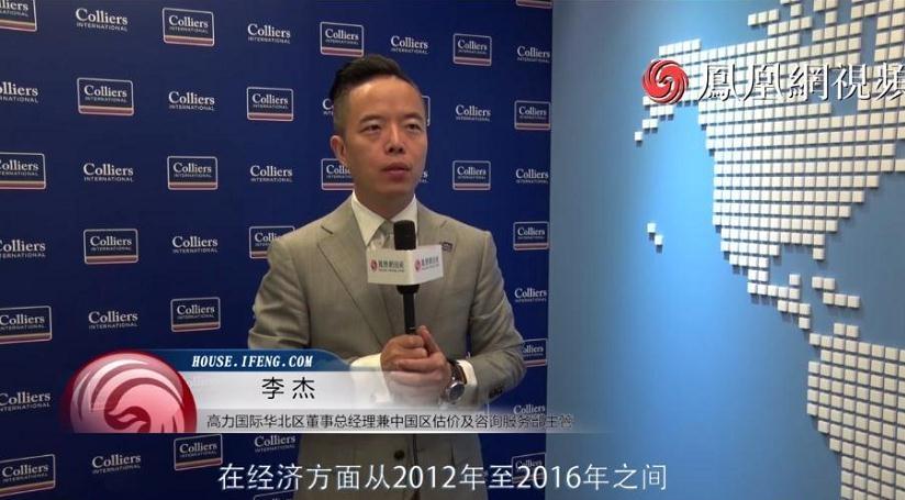 中国在东南亚南亚投资市场热度不减 市场乐观且具有潜力