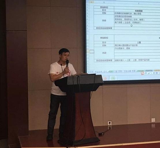 荣耀中国,重铸辉煌!LG空调2018年中期营业会议召开