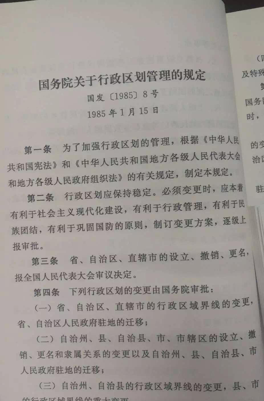 已经辟谣 撤销咸阳市、渭南市的文章是假新闻