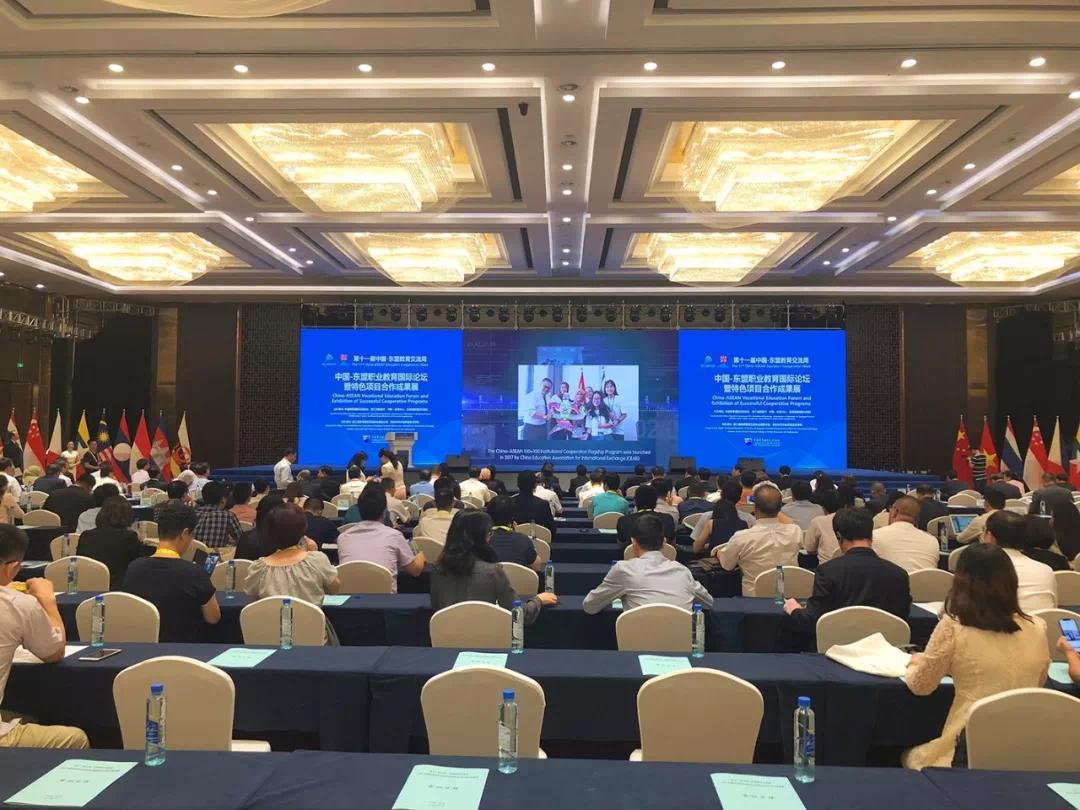 看!第十一届中国东盟教育交流周上精彩不断