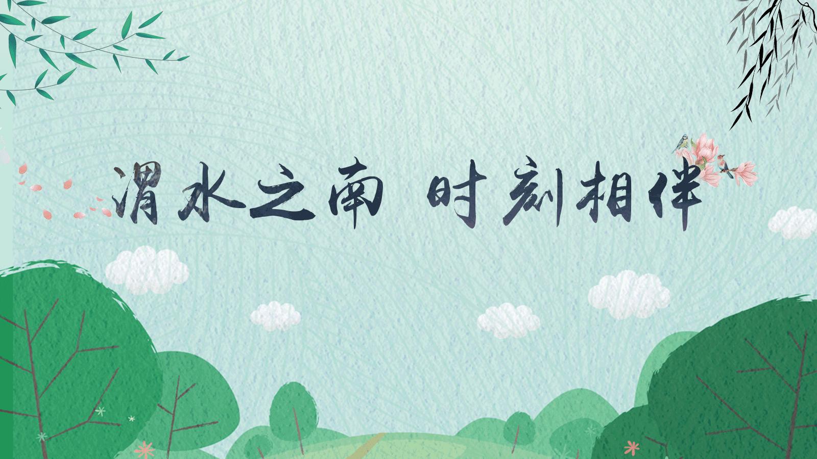 渭南广播电视台《东秦金融》栏目今天正式开播啦!