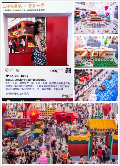 月圓情暖·上海萬象城一周年慶續寫傳奇,交出三日銷售額超  5