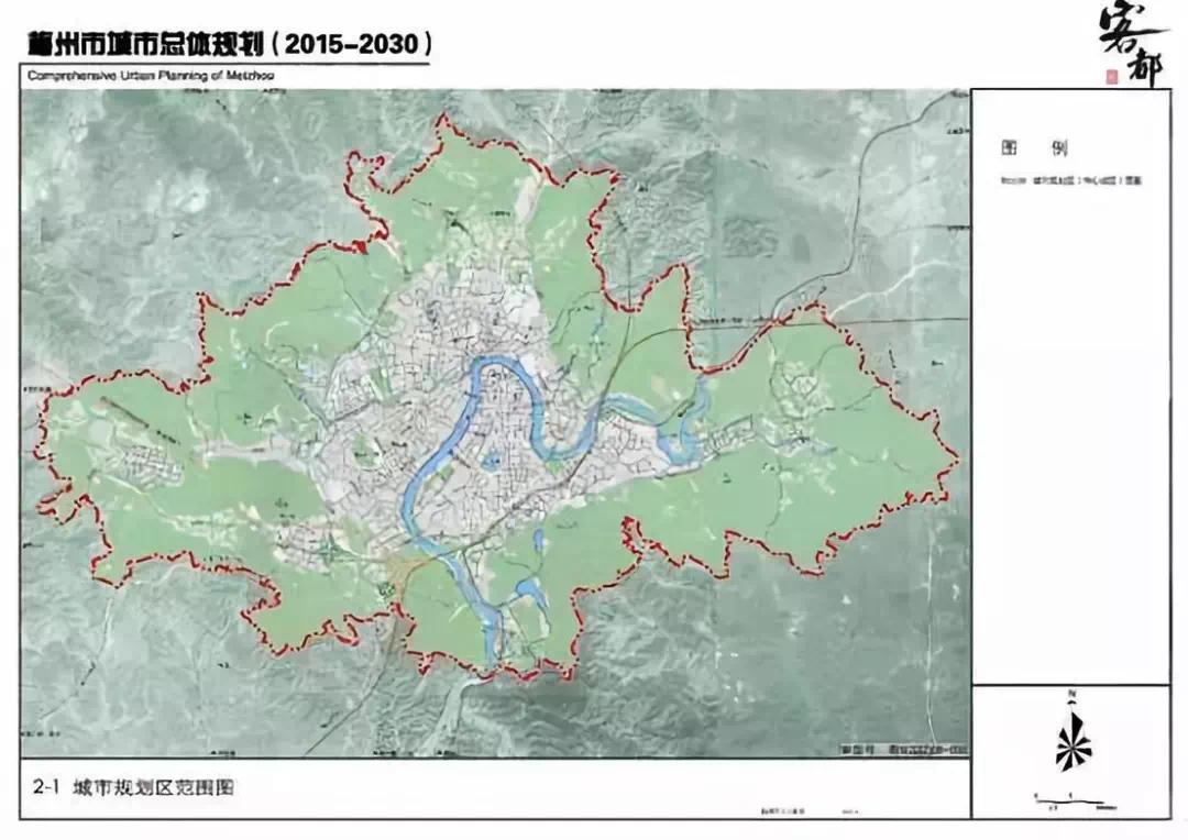最新梅州城市总体规划(2015