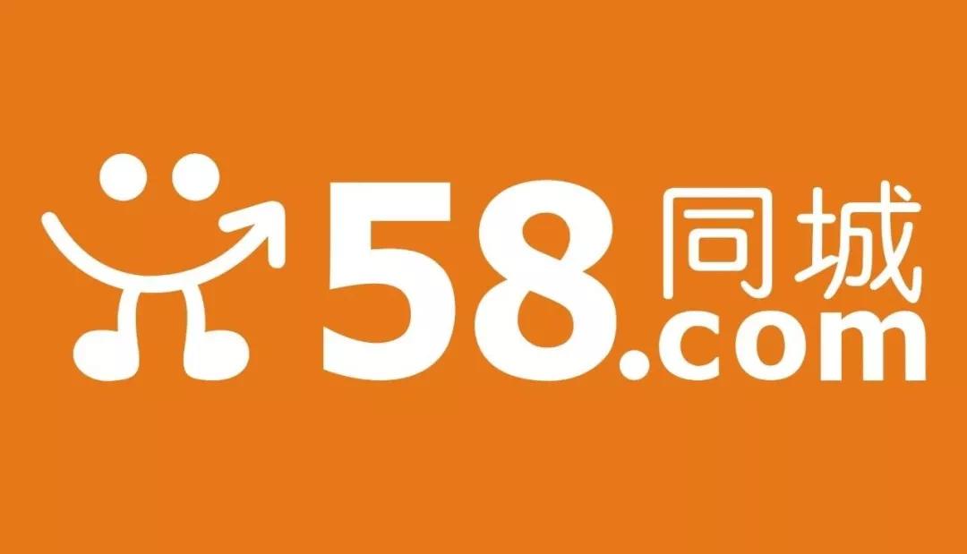 58被强制暂停北京房源发布,久治不改的房产信息平台可以洗洗睡