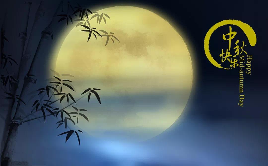 【永信伯爵山】中秋将至,除了吃月饼你还需要知道这些.....