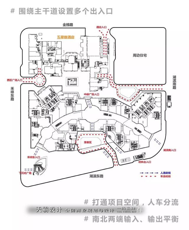 """厦门万象城:设计融入闽南""""埕""""文化的""""打开式商业空间"""""""