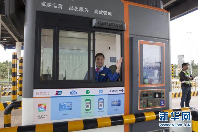 云南76条高速公路可用ETC+无感支付