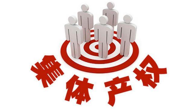 广州计划用集体土地建租赁房 你会选择吗?