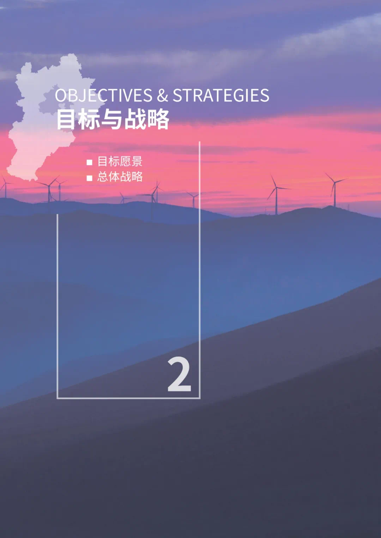 强化石家庄高端引领!河北省国土空间规划公开征求意见(图10)