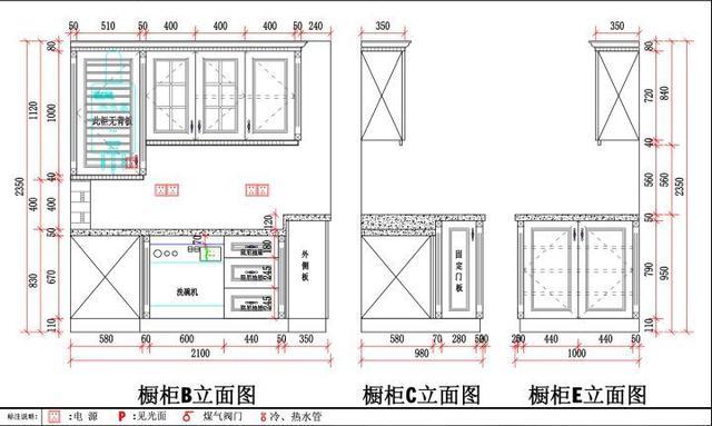 芜湖红梅新村50平米的两居室小户型改造