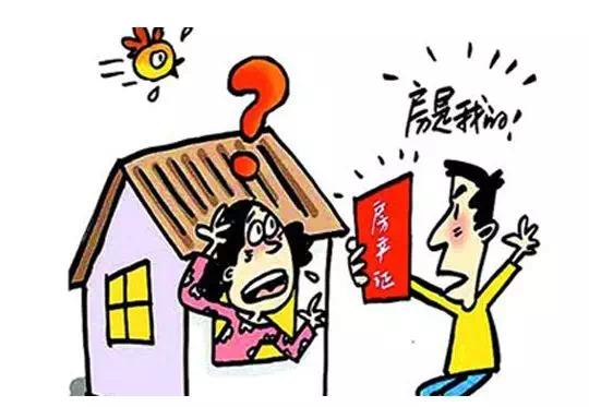 一方買房婚后共同還貸 離婚后房子怎么辦?