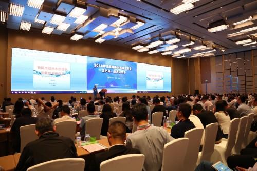 祝贺中国联塑集团独立承办城镇给排水标准化建设及技术研讨会成功