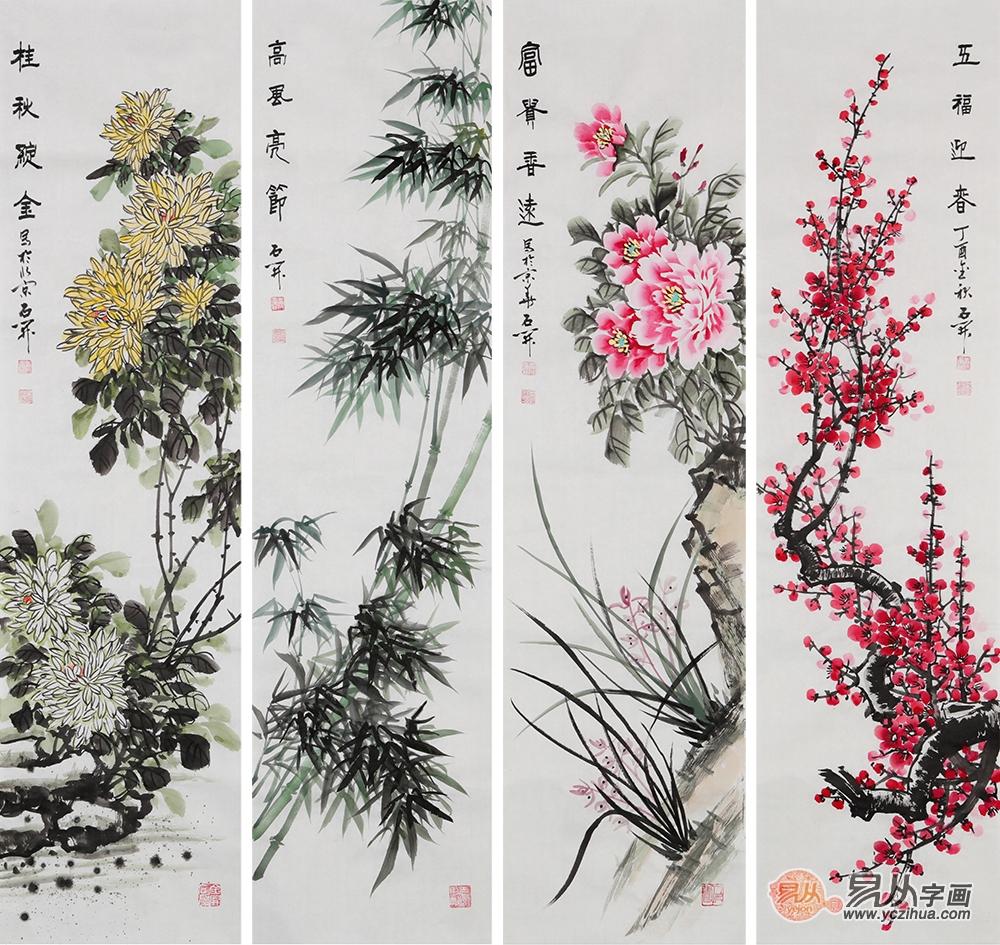 适合客厅挂的画,这四款经典国画了解下