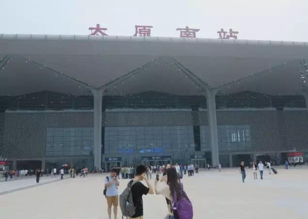 原平西至太原南段开始售票,9月28日正式通车