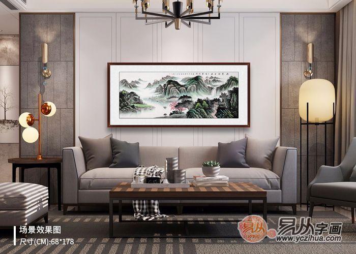 客厅装饰画案例分享:诗情画意 寄情山水