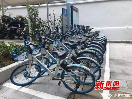 让骑行更美 衡阳市发布共享单车文明骑行倡议书
