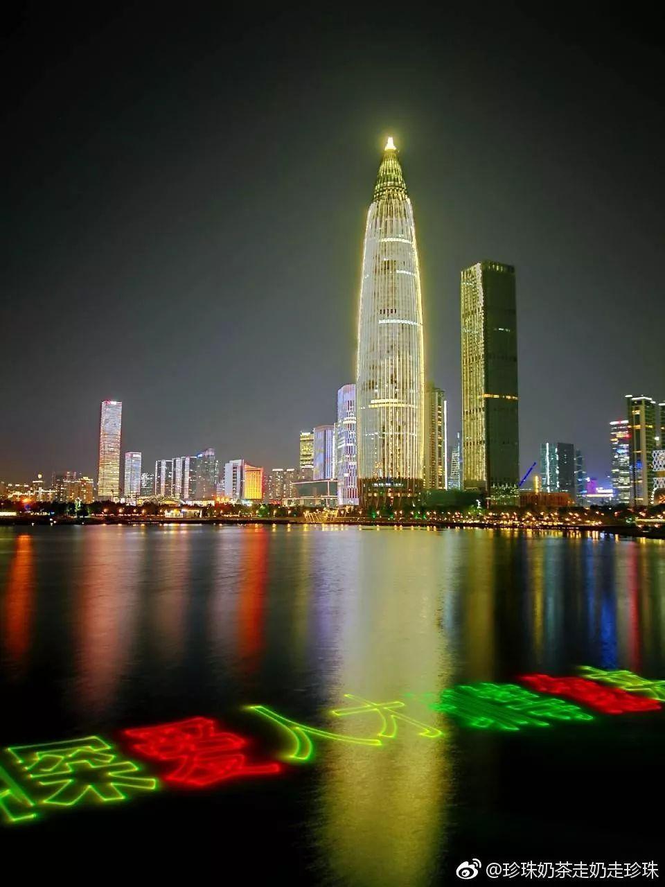 每一张都美成手机壁纸!深圳南山灯光秀正式上演