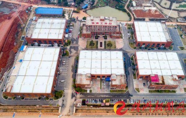 前8月 株洲园区新开工5000万元以上项目90个投资313亿