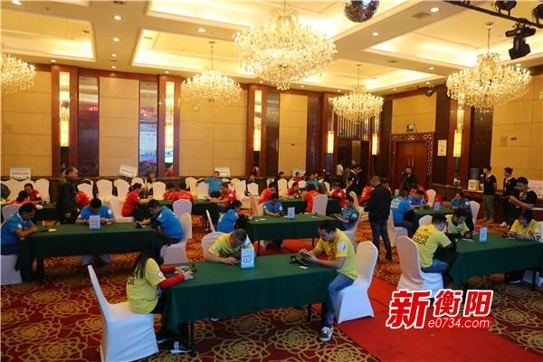 湖南首届全民运动会智力运动比赛在衡阳点燃战火