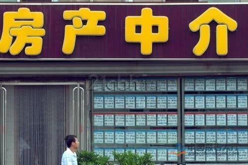 """重庆买房合同上写下的一句话,让房屋中介公司""""白忙""""一场"""