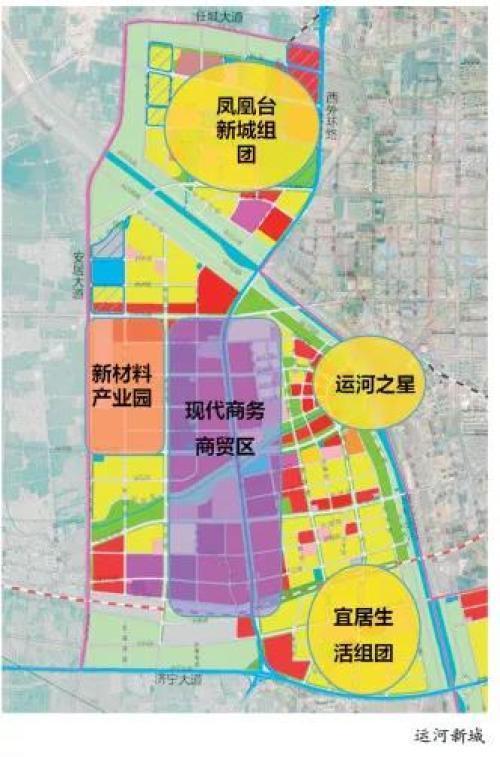 济宁中心城区西拓,运河新城当先!运河新城规划、建设情况公示