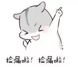 观璟臺‖2号楼清盘在即 热势正沸!!