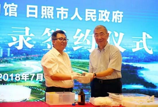 日照与中国国家博物馆签署合作备忘录!丁肇中科学文献及实物将为