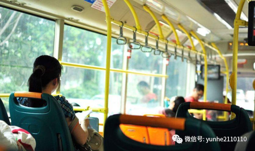 """济宁人可以办""""全国交通一卡通""""啦!乘车7.5折优惠,学生四折"""