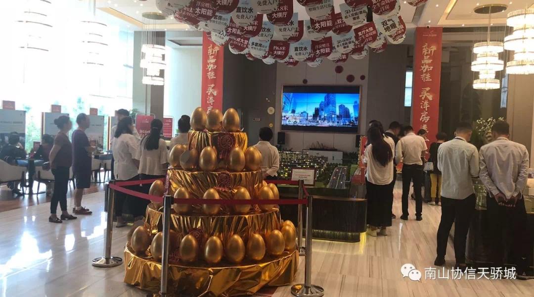 当红不让 天骄城火爆认筹势不可挡,盛况空前!
