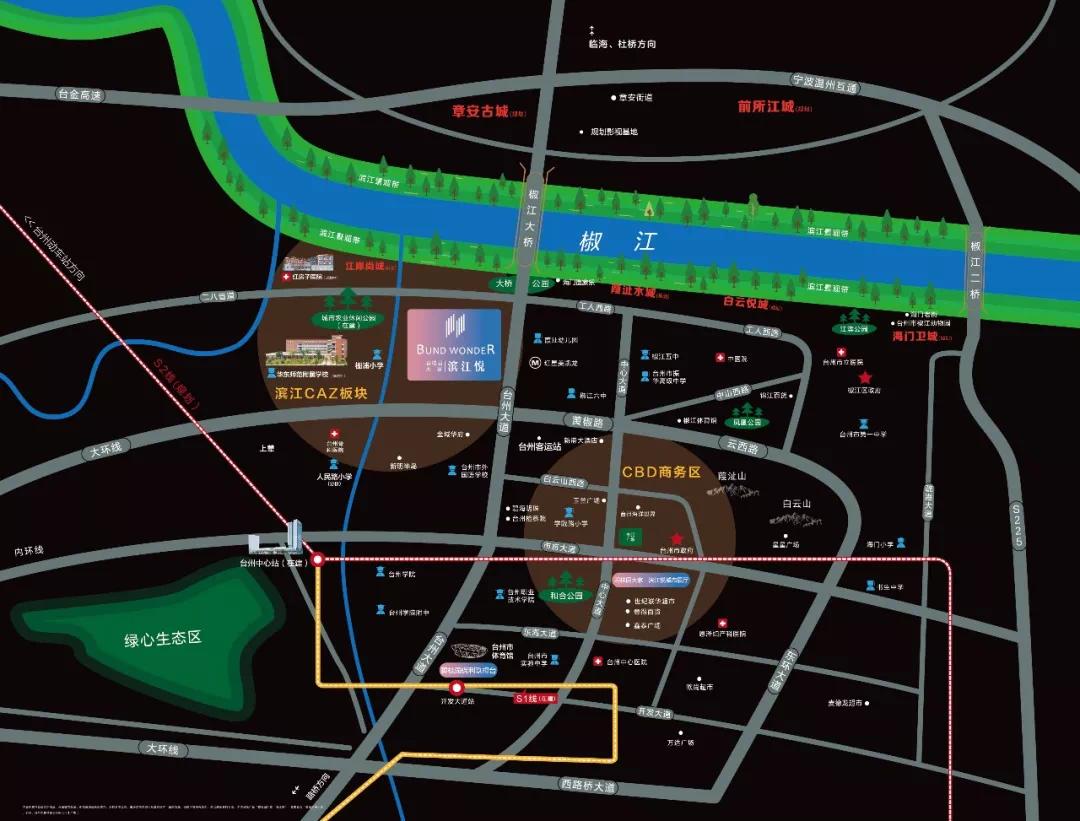 国际生活的台州样本——碧桂园大家·滨江悦,为滨江划时代