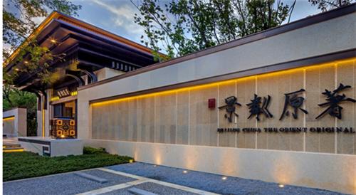 省城品牌别墅涌现 专家称济南进入高端住宅繁盛时期
