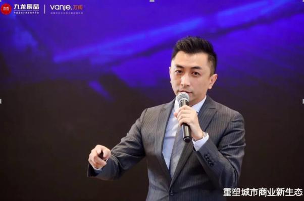 九龙辰品平台化商业互联作战体系发布