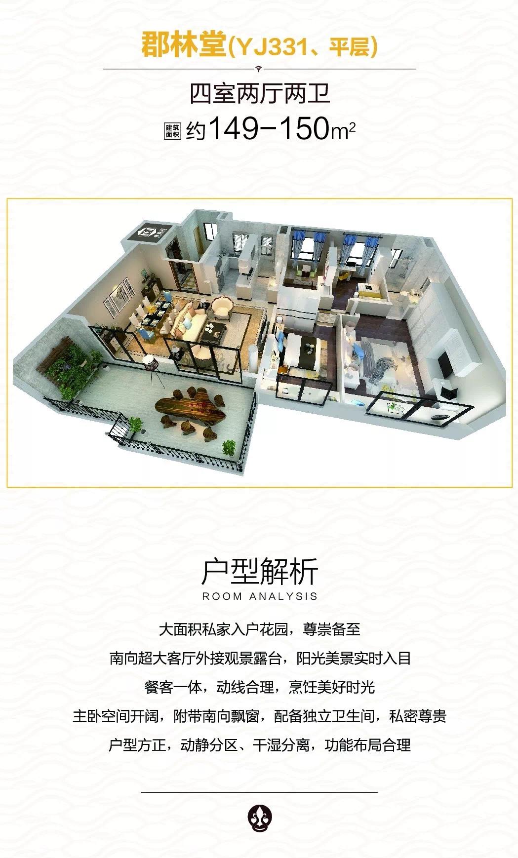 初心所向,暖心筑家 碧桂园·济州府让建筑回归生活本真