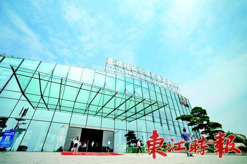 潼湖科技小鎮一期開園 27家國內外科技企業和創新載體正式入駐