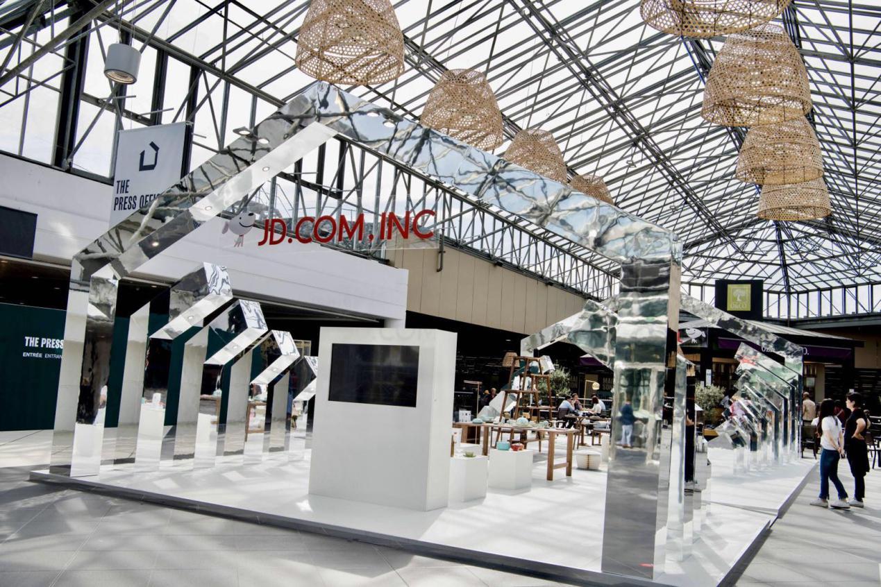 做世界品质生活供应商 京东亮相巴黎时尚家居设计展引领家居行业