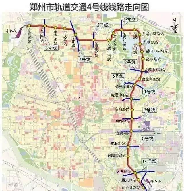 郑州地铁4号线—郑州中心城区的加密线