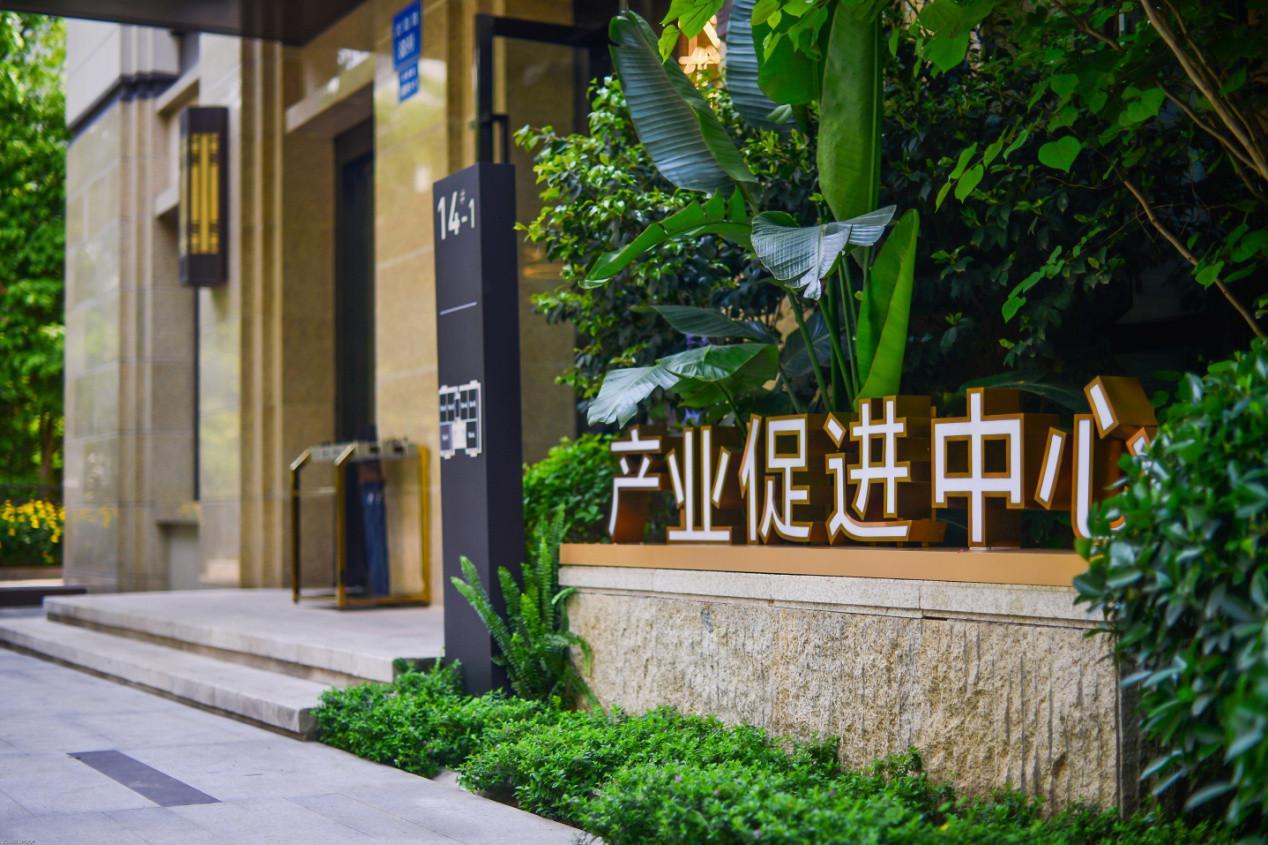 重庆总部城作为产业标杆项目参选,助力启迪协信再获荣誉