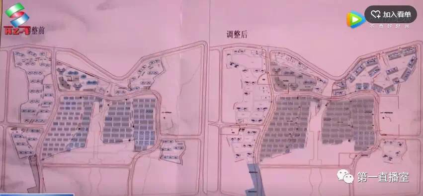 合生愉景湾四期开发在即 一期说好的江景房被遮挡