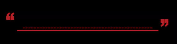 """《【摩登3平台手机版登陆】""""以旧换新""""第9年 时间的长河里,有多少人能守住初心?》"""