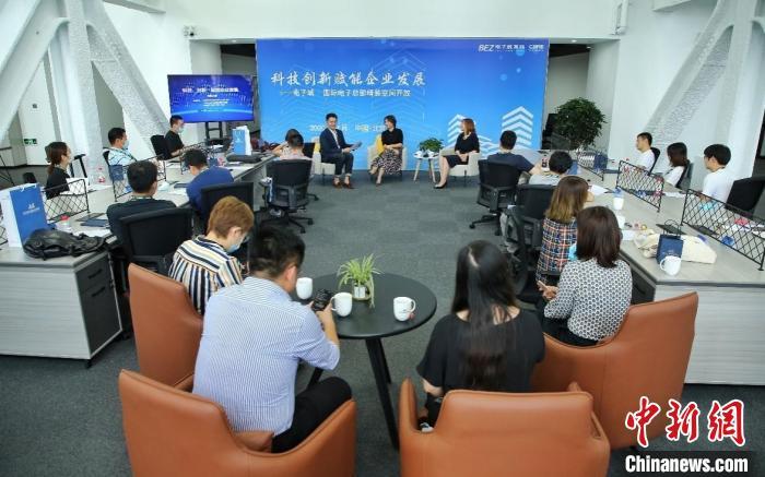 业内人士称疫情对北京商业地产服务提出更高要求