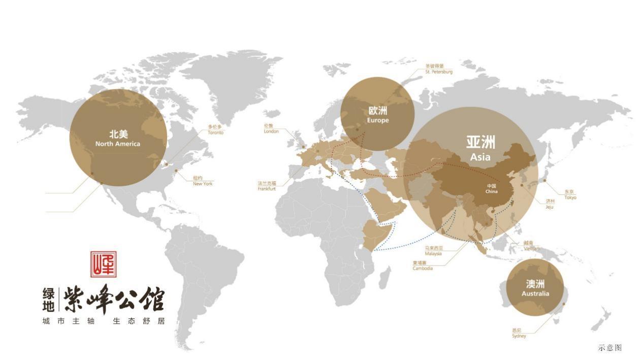 全球视野 领动阜城 世界500强绿地首次进驻品牌盛典即将启幕