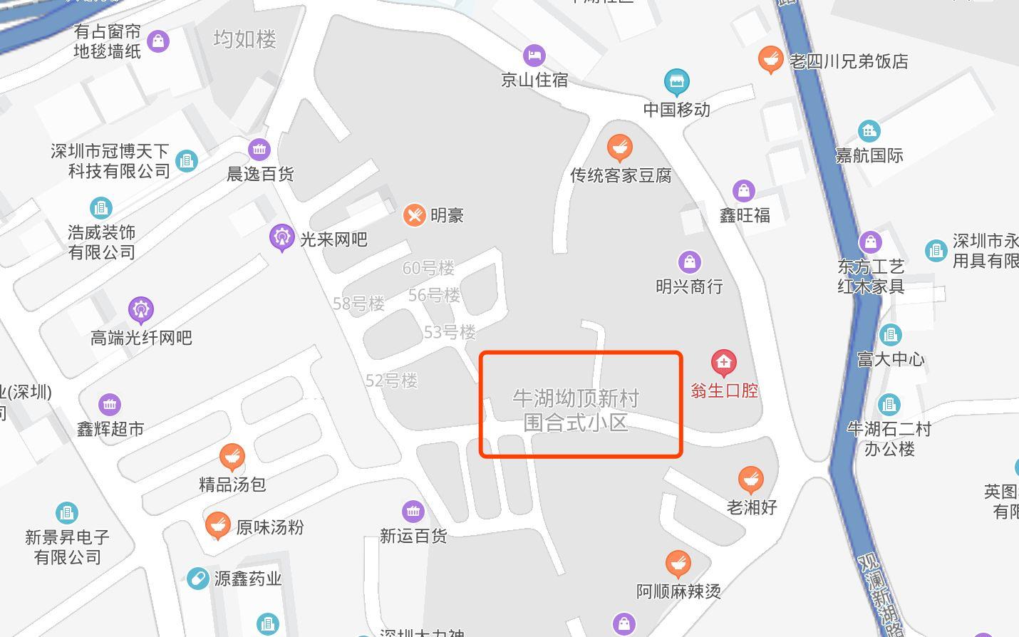 深圳一拆迁村被纳入城中村整治范围 区纪委监委介入调查