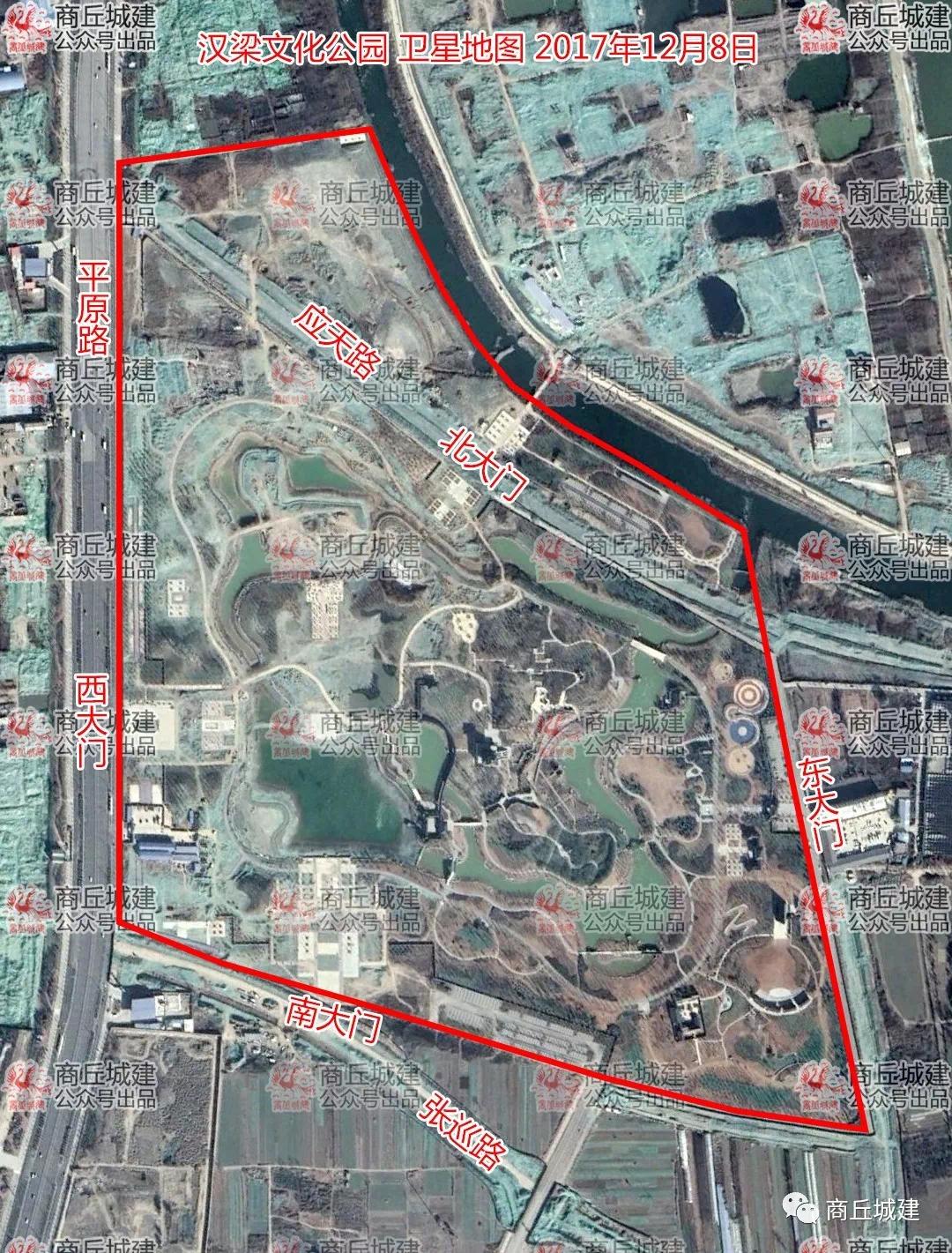 商丘汉梁文化公园规划图