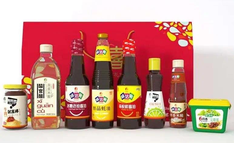 昱景东方 春暖花开季 免费送豪礼!