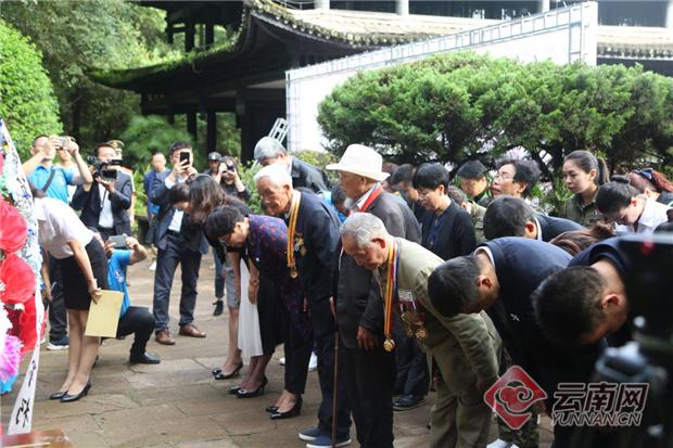 保山腾冲举行抗战胜利74周年纪念活动