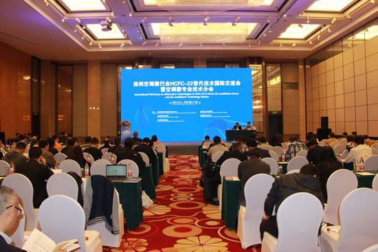 国际政策指明空调制冷剂替代方向R290成全球共识