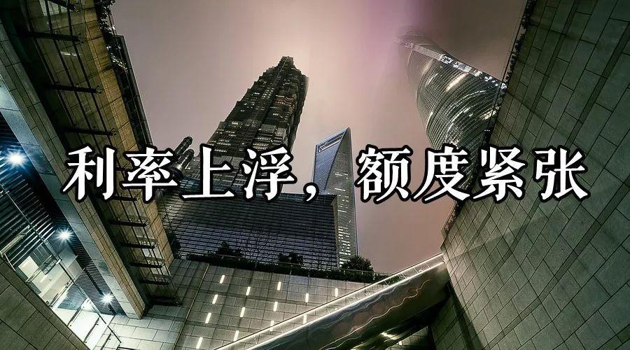 南宁首套房利率上浮25%!公积金贷款重现楼市?