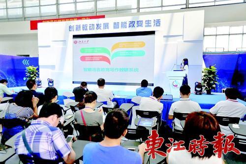 争取无人车平台尽快落户惠州 惠州将出台军民融合科技扶持政策